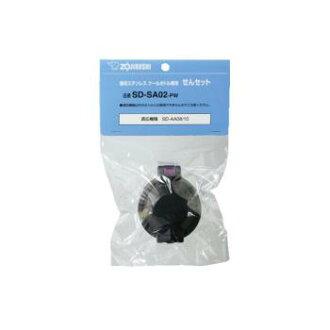 ☆ 象海豹 (熱水瓶) 不銹鋼瓶剪設置部分代碼︰ SDSA02-PW 真正配件用品