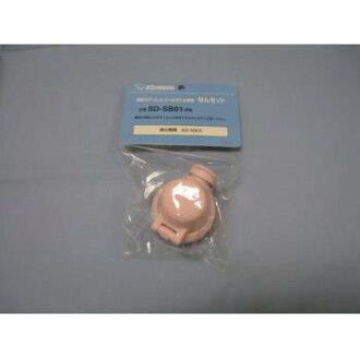 ☆ 象海豹 (熱水瓶) 不銹鋼酷瓶剪設置部分代碼: SDSB01-PA 真正配件用品