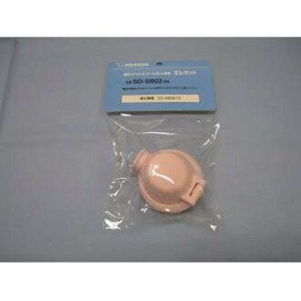 ☆ 象海豹 (熱水瓶) 不銹鋼酷瓶剪設置部分代碼: SDSB02-PA 真正配件用品