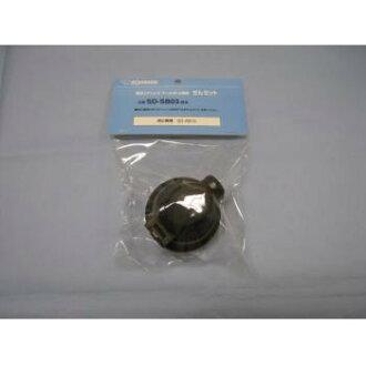 ☆ 象海豹 (熱水瓶) 不銹鋼酷瓶剪設置部分代碼: SDSB03-八真正配件用品