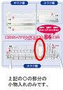 【小型宅配便(定型外郵便)対応可能】TOSHIBA (東芝) 食器洗い乾燥機 DWS-600D用小物入れ 42221100 プラスチック製