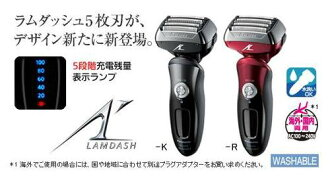 For volume limited Panasonic Panasonic ES-LV52 Shaver ES-LV52-K ES-LV52-R lamdash ( outside blade ) mens Shaver hammish five blade