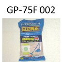 Gp-75f002
