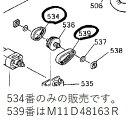 【メール便対応可能】三菱 ■MITSUBISHI■ 掃除機用ベルトM(モーター側) 1本 部品番号:M11D22163M対応機種:TC-BH10P