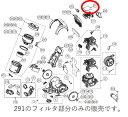【メール便対応可能】TOSHIBA(東芝)クリーナー用 クリーンフィルタ部品コード:41459470【宅コ】