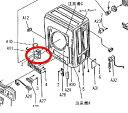 【小型宅配便(定型外郵便)対応可能】Panasonic パナソニック 洗濯機部品 パナソニック衣類乾燥機「NH-D502P」 ヒンジ ANH194D4440