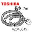 ◆TOSHIBA 純正◆◆◆TOSHIBA (東芝) 洗濯機 衣類乾燥機 ☆ふろ水用給水ホース7m◆◆42040649 ■