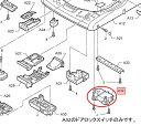 パナソニック Panasonic ナショナル 洗濯機用 ドアロックスイッチ 部品コード:AXW1619-160 対応機種:NA-FR80S2 NA-FR70S2用