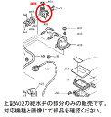 パナソニック(ナショナル)用 洗濯機用 純正部品 給水弁 AXW29A-2120 対応機種:NA-VR1100等用