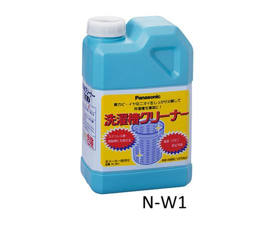 For Panasonic Panasonic washing machine parts full-automatic washing machine drum washing machine washing tank cleaner N-W1
