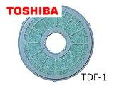 TOSHIBA (東芝) 洗濯機 衣類乾燥機 衣類乾燥機用健康脱臭フィルター TDF-1  ◆TOSHIBA 純正◆◆◆TOSHIBA (東芝) 洗濯機 衣類乾燥機 衣類乾燥機用健