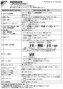 DAIKIN (ダイキン) エアコン用 ワイヤレスリモコン ARC444A18部品コード:1686274⇒2324973 BRC937A608 純正部品 消耗品