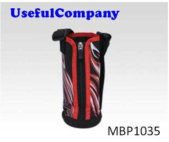 老虎老虎不銹鋼瓶撒哈拉撒哈拉食堂水保溫瓶虎零件部件號: MBP1035 門廊 0.5 L 門廊高度 (大約): 18 釐米帶 MBP-A K 型