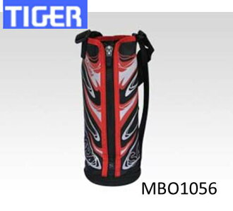 ★ 老虎老虎不銹鋼保溫瓶撒哈拉撒哈拉食堂瓶水部分老虎零件數量: MBO1056 袋 1.0 L 門廊 (大約) 高度: 24 釐米,具帶調整模型: MBO-A100 K 模式