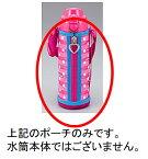 ★【定型外郵便対応可能】TIGER タイガー ステンレスボトル サハラ SAHARA 水筒 水筒部品 TIGER 部品番号:MBP1116 ポーチ 0.5L用 ベルトつき MBP-C050 P柄