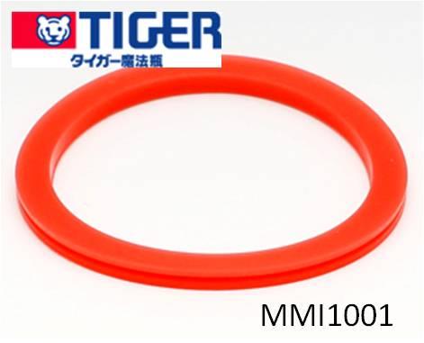 Useful Company Rakuten Global Market Tiger Tiger
