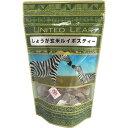 ユナイテッドリーフしょうが玄米ルイボスティー 2.5g×20包赤ちゃんも飲めるノンカフェイン 健康茶 オーガニック 無農薬 有機栽培 JAS認定茶葉使用 カロリーゼロ 南アフリカ産 ティーパック ティーバッグ ティーバック