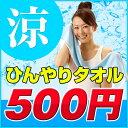 Towel_m2