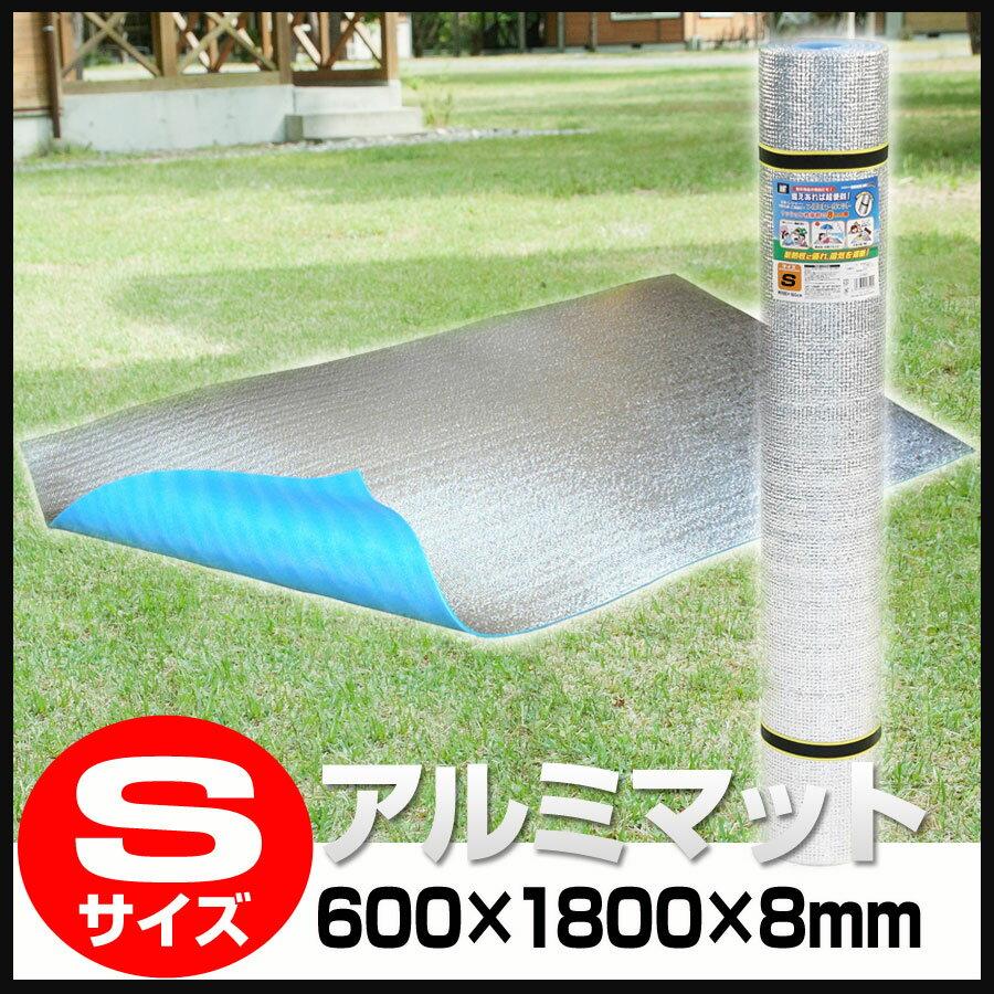 アルミロールマットSサイズ(U-547)(テント用マット、アウトドアマット、遮熱シート、ヨガマット、