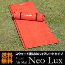 Neolux1