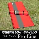 Proline_list