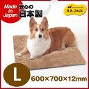 速暖マットDX Lサイズ(U-Q327-Q330)(速暖マット、ペット用マット、ケージマット[クッションマット]ペット用ホットマット、部分使い、ペット用滑り止めマット、トイプードル 小型犬 子犬)