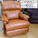 リラックスチェア 550 CARDINAL COGNAC FL515374 1人掛け 一人掛け リクライニングソファ