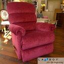 世界シェアNo.1 レイジーボーイ社のリクライニングソファ 抜群の座り心地と上品で気品のある生地が魅力です