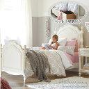 ベッドフレーム シングル ベッド 白 ホワイト 【ベッド下 収納 付】 姫 姫系 プリンセス シ