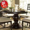 【キズあり-訳あり品】ダイニングテーブル4人掛け6人掛け伸縮伸長式丸テーブルダークブラウン茶丸円型楕円高級アンティークアンティーク調おしゃれダイニングテーブル4人6人PaulaDeenUNIVERSAL