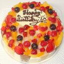 卵不使用フルーツアイスケーキ7号誕生日バースデーアレルギー対応卵除去パーティー大きいケーキアイスクリームケーキアレルギー対応ケーキ卵除去ケーキ