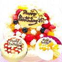 生クリームデコレーションケーキ7号 〜フルーツケーキ いちごケーキ マンゴーケーキ 選択〜 フルーツケーキ いちごケーキ マンゴーケーキ パーティー 大きいケーキ