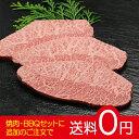 大和榛原牛 みすじ 焼肉 100g単位 牛とろ 牛トロ ミスジ 牛肉 黒毛和牛 A5 焼肉 焼き肉 ヤキニク やきにく ホルモン ほるもん RCP