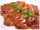 京都産バークシャ種豚ロース味噌漬約50g×10枚入