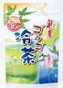 2020年新茶 日本茶 緑茶 ティーパック 水出し茶 ゴクゴク冷茶 35個入 茶 お茶パック 冷茶 新茶 八女茶 深蒸し茶 プレゼント ティーバッグ