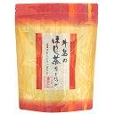 ほうじ茶 ティーパック 5g×45個入 焙じ茶 茶葉 三角ティーバッグ お手軽 簡単 八女茶 ティーパック 香り 家庭用 食品 グルメ 常温保存