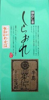 """菜鳥! 0/2015年布朗從一個出售! 三賢梯田大米""""越光""""水稻 30 公斤"""