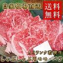 【送料無料】【産地直送】A5ランク若狭牛・しゃぶしゃぶ 80...