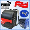 Puma2017pb2820