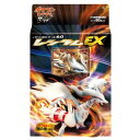 For email service 160 yen to the whole country! !■60 Pokemon BW battle reinforcement deck レシラム EX*