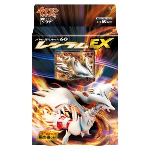 In the odd shaped ¥ 240 nationwide! ■ Pokemon BW battle reinforced deck 60 reshiram EX *