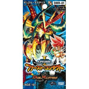 With 160,000 nationwide! ★ DMR-01 Duel Masters episode 1 first contact ★ single item *