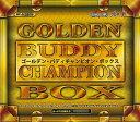 フューチャーカード バディファイトDDD (トリプルディー)『BF-D-SS03』スペシャルシリーズ第3弾 ゴールデンバディチャンピオンボックス