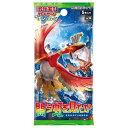 最新弾 メール便なら¥120で全国へ ■ポケモンカードゲーム サン ムーン 拡張パック 「闘う虹を見たか」単品1パック