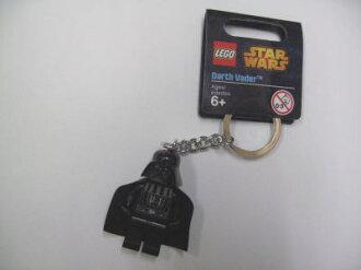 LEGO store limitation Star Wars dozen Vader key chain