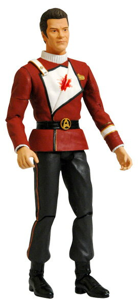 Diamond select Star Trek 2 Khan's revenge action figure Admiral James T. Kirk ( double-cross )