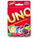 Package renovation! It is Uno card game ★ UNO Mattel [for email service postage 120 yen to the whole country]
