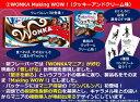 【国産】★WONKA(ウオンカ)今年の新フレーバー『メイキングワウ』メール便なら¥260で全国へ★ネスレ チャーリーとチョコレート工場 ウォンカ チャリチョコ 単品1枚売り