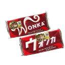 雑貨屋さんのかわいいラッピング無料です!!毎年女性に超人気商品です!WONKA(ウオンカ)★メール便¥120で全国へ★ネスレチャーリーとチョコレート工場ウォンカチョコバー単品