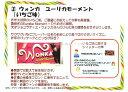即納★ウオンカ イチゴ味再登場★WONKA ネスレ チャーリーとチョコレート工場 ウォンカ ユーリカモーメント チョコ(苺味)・単品1枚売り!!(4902201421959)